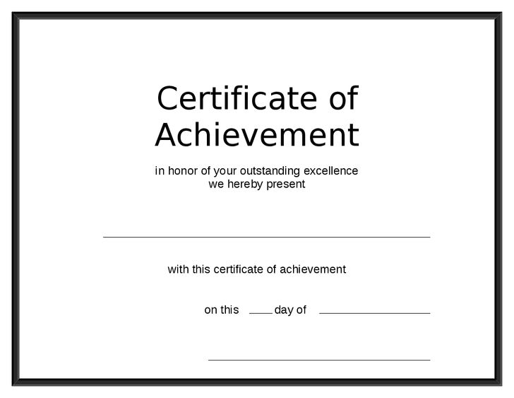Printable Certificates of Completion Templates