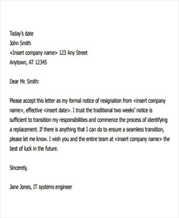 Job Resign Letter Format Free Download | Professional resumes ...