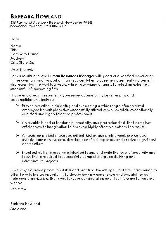 Worked from Home Cover Letter Sample