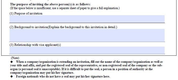 How to invite Indian to Japan. ( Regarding visa )   law, tax ...