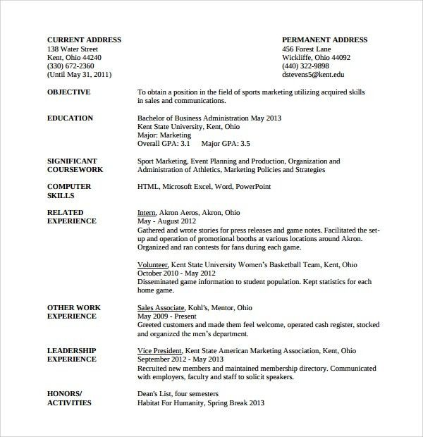 event planning cover letters