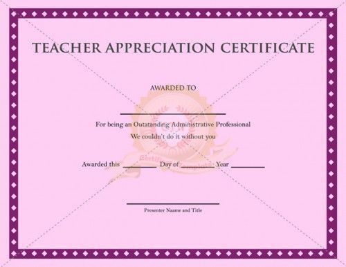 11 best Academic Award Certificates images on Pinterest | Award ...