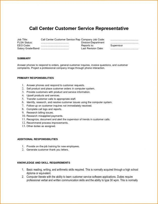 customer service call center duties resume customer services
