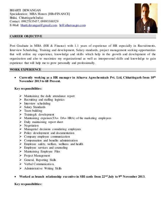 analyst career objective