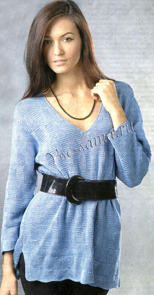 Объемный Пуловер