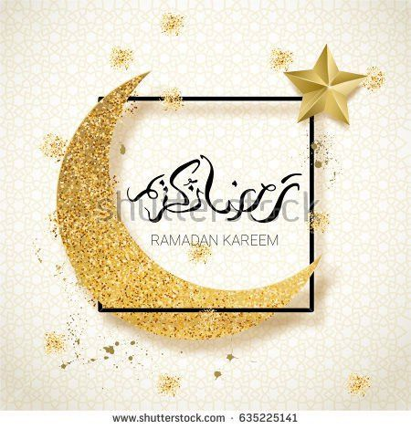Calligraphy Paper Template. Ramadan Kareem Illustration With ...