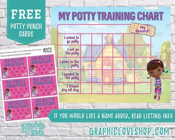 Printable Doc McStuffins Potty Training Chart FREE Punch