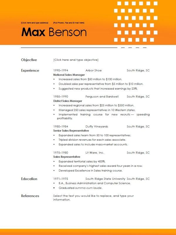 9 Best Images of Resume Template Word 2010 Download - Free Resume ...