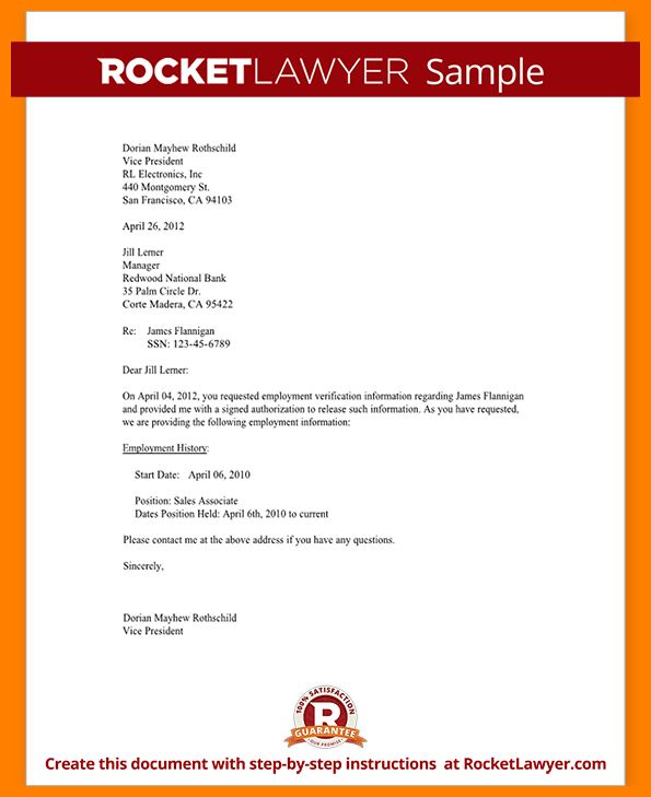 6+ Employment Verification Letter Samples | Assembly Resume