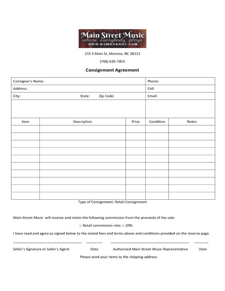 Consignment Agreement - Main Street Music Free Download