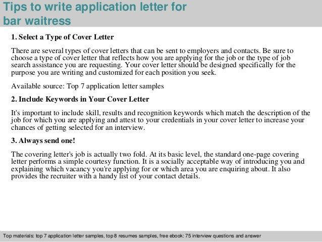 Bar waitress application letter