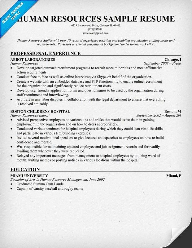 119 best RESUMES images on Pinterest | Resume ideas, Resume tips ...