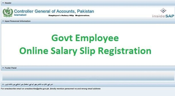 Online-Salary-Slips-Registration-Govt-Employee-1.jpg