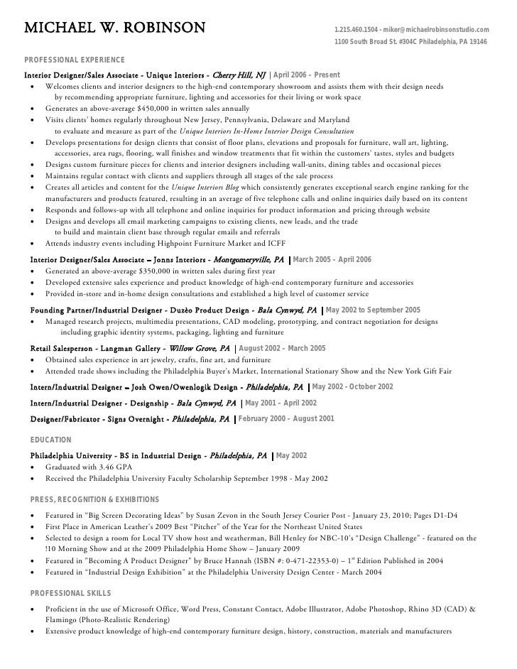 Resume Sample: Retail Buyer Resume Samples Sample Resume For ...