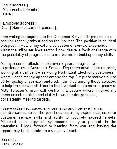 customer service experience cover letter