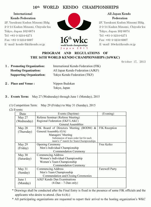 16WKC Program and Regulations _English-P1.gif