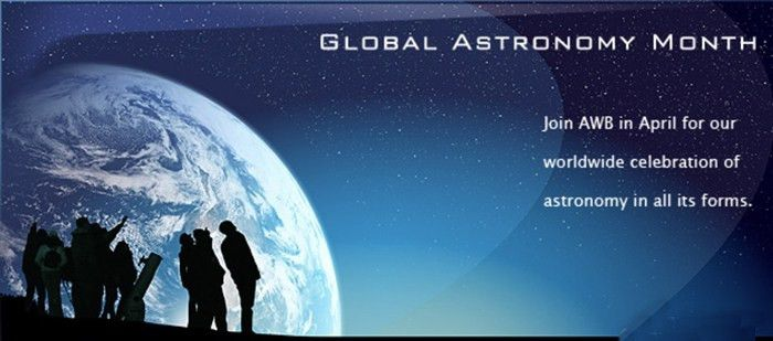 Global Astronomy Month 2015 | Galileo Teacher Training Program