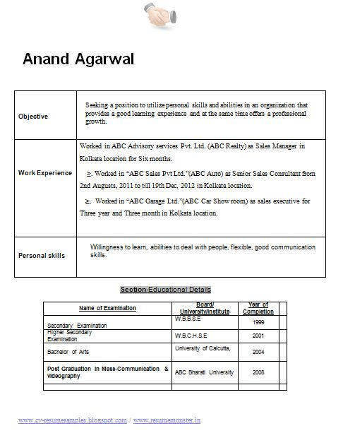 Sample Template of a Experienced Mass Communication (MC ...
