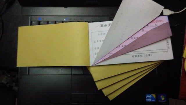 Online Shop Custom print Size17.5X9.5cm delivery Invoice/Payment ...