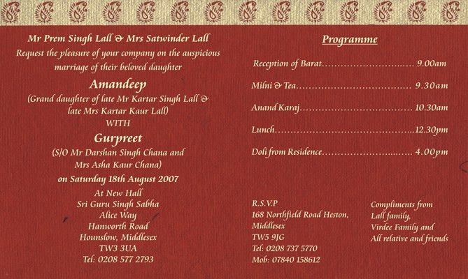 Indian Wedding Card Matter In Hindi For Son ~ Matik for .