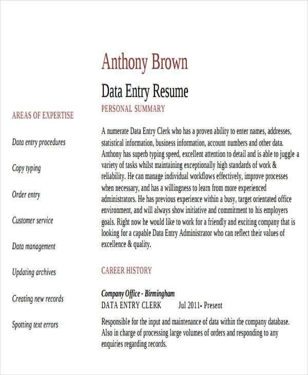 25+ Printable Work Resume Templates | Free & Premium Templates