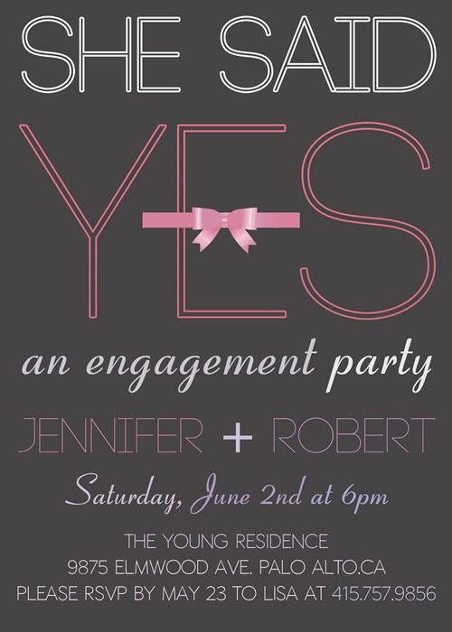 pink and gray simple engagement party invitations EWEI011 as low ...