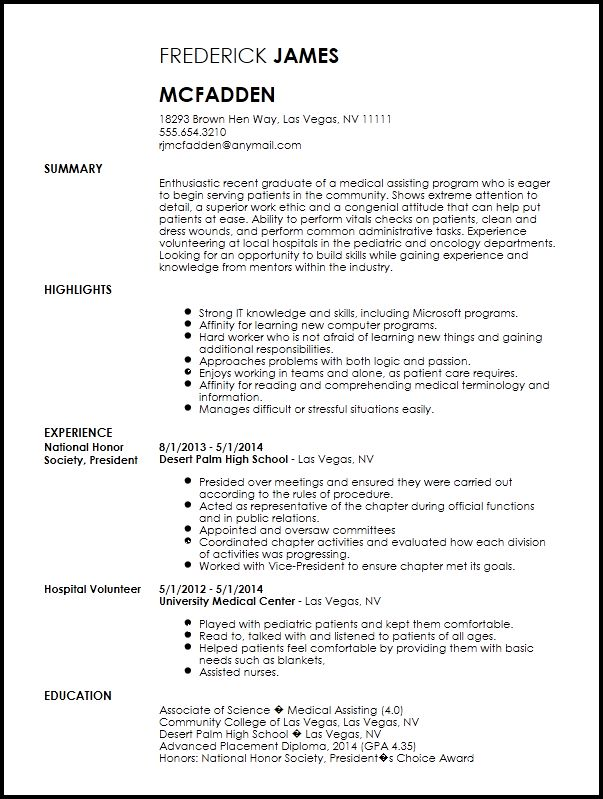 Free Entry Level Medical Assistant Resume Template | ResumeNow