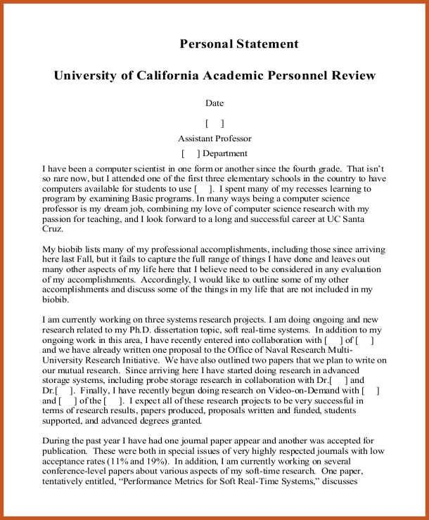 personal statement example | sop example