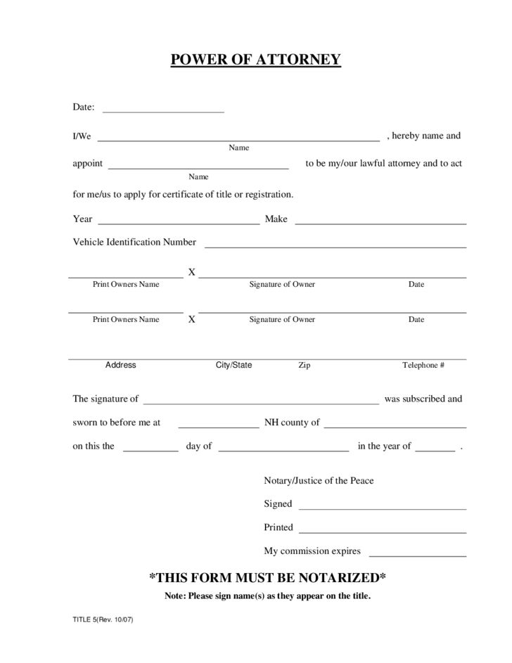 General Power of Attorney Form - New Hampshire Free Download