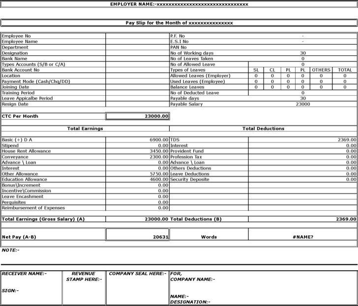 Download House Rent Allowance Document Template | rabitah.net