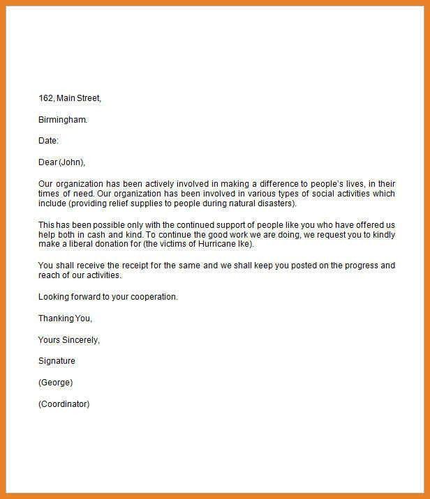 Donation Request Letter. Donation-Letter-Request-Sample-Donation ...