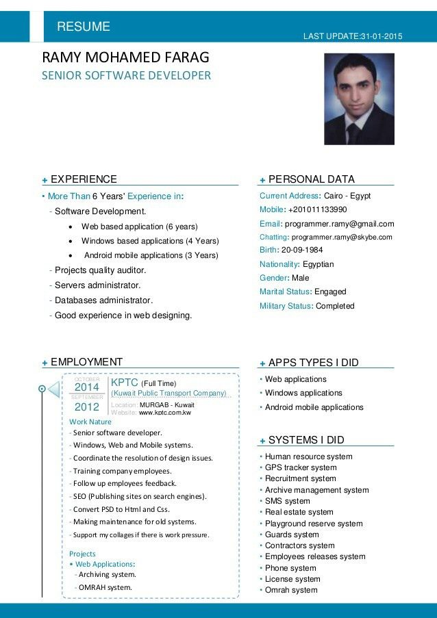 Mistakes to Avoid on Software Engineer Resume | Resume 2018