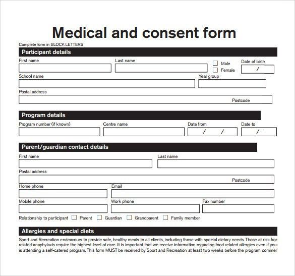 medical consent letter for grandparents