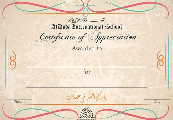 Certificate of Appreciation Template - 27+ Free Word, PDF ...