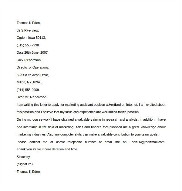 event specialist cover letter sample. bar worker cover letter ...