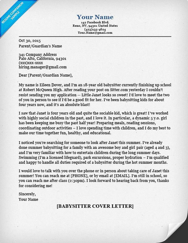 Babysitter Cover Letter Sample & Tips | Resume Companion