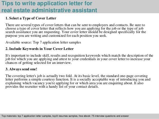 Real Estate Administration Cover Letter