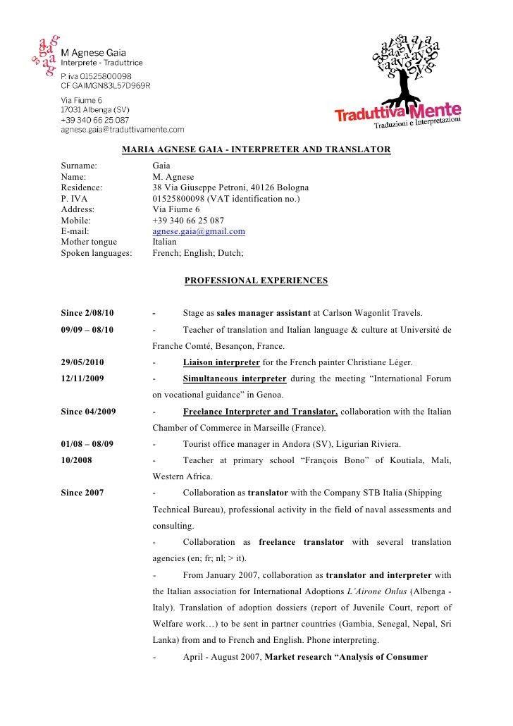 resume translation 11 resume resume translation english to