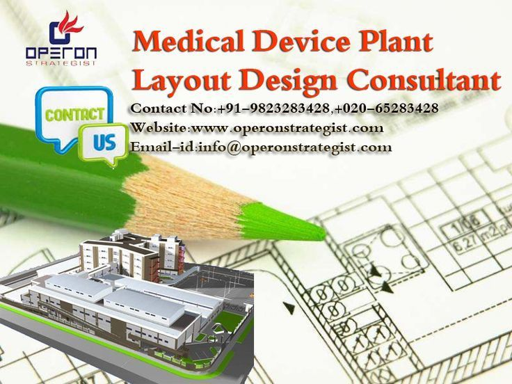 Medical #Device #Plant #Layout #Design #Consultant: *We are a ...