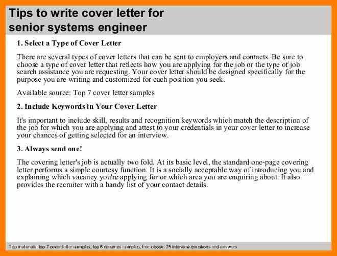 4+ senior portfolio cover page | sephora resume