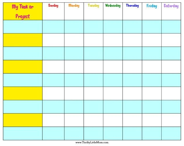 Free Printable Weekly Summer Reward Chart for kids : Helloalive