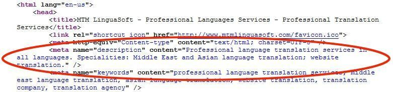 meta-description | MTM LinguaSoft