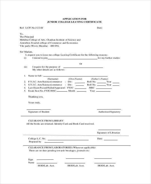Sample College Application Letter - 6+ Documents in PDF, Word