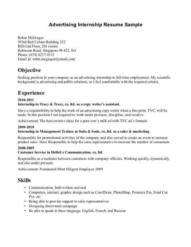 Download Advertising Internship Sample Resume ...