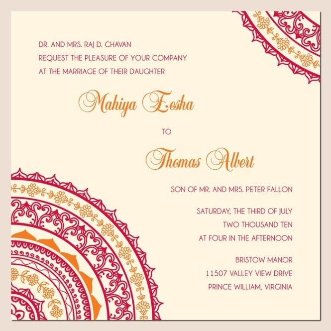 Online Invitation Card Maker Free | PaperInvite