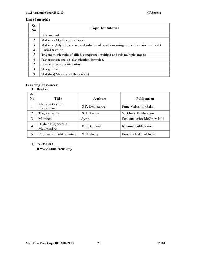 First semester curriculum (fg)