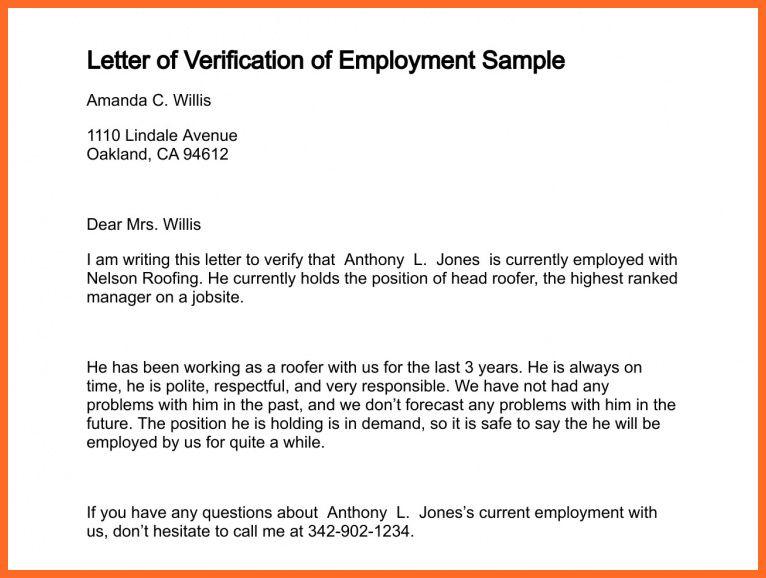 job verification letter | soap format