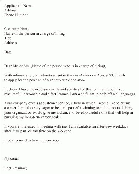 Sample Business Cover Letter for How To Start A Cover Letter For A ...