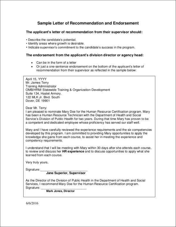 Sample Endorsement Letter. Job Endorsement Letter Sample Sample ...