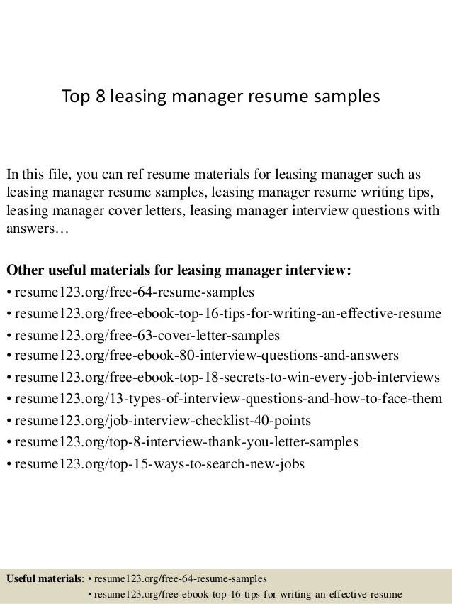 download leasing manager resume haadyaooverbayresortcom - Leasing Manager Resume